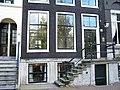Prinsengracht 658 door.JPG