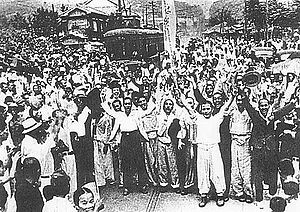 National Liberation Day of Korea - Korean liberation activists are released, 1945