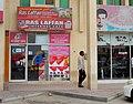 Qatar, Al Khor (26), Internet Café.JPG