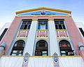 Quezon Provincial Capitol Facade, Lucena City.jpg