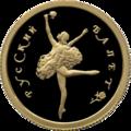 RR5215-0001R Русский балет.png