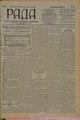 Rada 1908 171.pdf