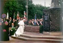 Jean Paul 2 à Radom, 1991