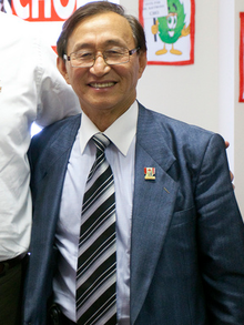 raymond cho politician wikipedia