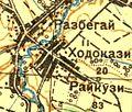 Razbegaevo1931.jpg