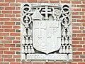 Relief 9 - Emmanuel College, Massachusetts - DSC09897.JPG
