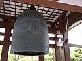 Rengein Tanjo-ji Okunoin Hiryu-no-kane bell 02.jpg