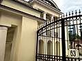 Riazanov Estate fence with two gates-2.jpg