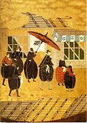 Rijksmuseum Namban folding screens 001 detail 01.jpg