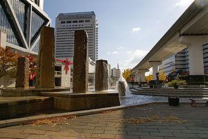 Rokkou Island - Rokkō Island – River mall