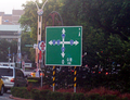 Road Sign of the Kilometer Zero of Provincial Highways in Taiwan.png