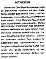 Roman script Konkani.jpg