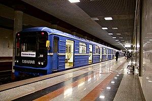 Samara Metro - Train made up of 81-717/714 cars at the station Rossiyskaya