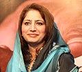 Rubina Saadat Qaimkhani (cropped).jpg