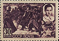 Rus Stamp GSS-Kosmodemyanskaya.jpg
