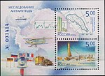 Russia stamp 2003 № 820-821.jpg