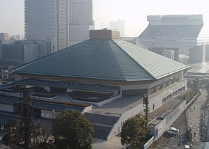 Ryogoku Great Sumo Hall (cropped).jpg
