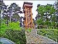 Sörházdombi Kiláto - panoramio.jpg