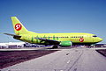 S7 Airlines Boeing 737-522; VP-BSQ, July 2006 DWI (5288070415).jpg