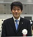 SHOGI Proffesional Toshiyuki Moriuchi.jpg