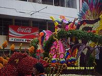 ¿que es un carnaval?
