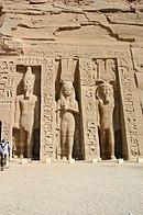 Nefertari Nefertaris Children | RM.