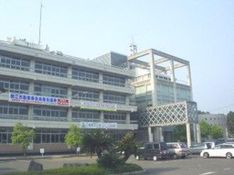 Sabae, Fukui - Sabae City Hall