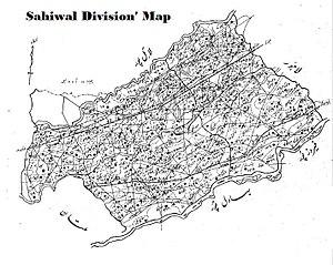 Sahiwal Division - Boundaries of Sahiwal Division