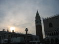 Saint Marks square in Venice.JPG