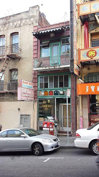Sam Wo - The original location of Sam Wo Restaurant, December 2013.