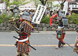 Wakamiya Ōji - Parade on Wakamiya Ōji during the Kamakura Matsuri. The dankazura is visible in the background