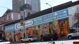 One Hundred Years: History of the Chinese in America - One Hundred Years: History of the Chinese in America, enlargement as a temporary installation at the Chinatown station construction site (2012)