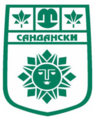 Sandanski Coat of arms.png