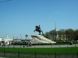 Senate Square (Saint Petersburg)