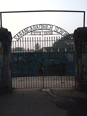 Sarangabad High School - Image: Sarangabad High School, Budge Budge