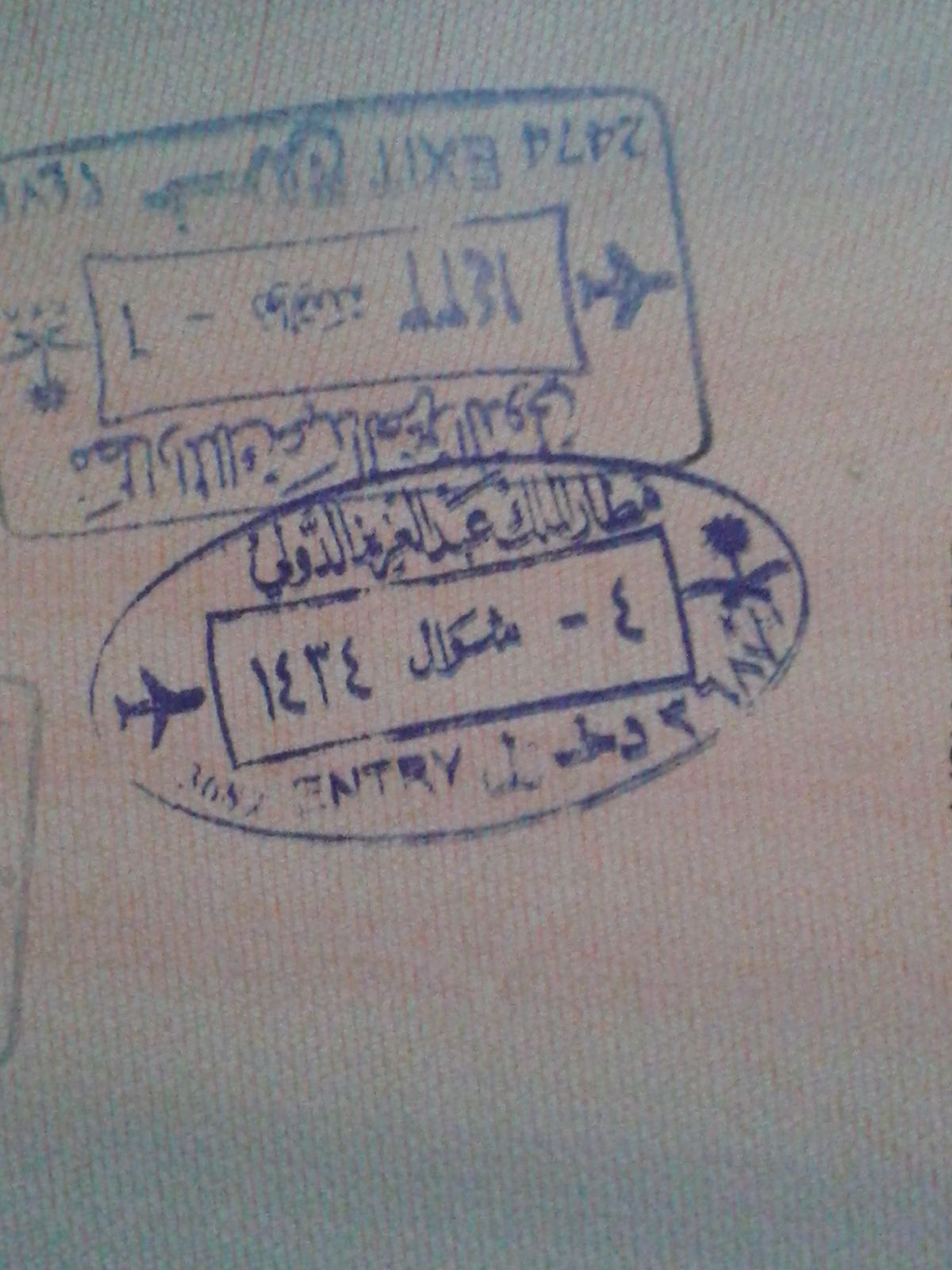 Passport Stamp Wikipedia