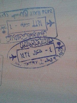 Passport stamp - Passport stamps from the King Abdulaziz International Airport in Jeddah on a Philippine passport. All dates from the passport stamps of Saudi Arabia are written in the Hijra Calendar.