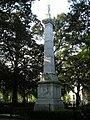 Savannah, GA - Historic District - Pulaski Monument.jpg