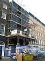 Scaffolding on house in Fitz-Hardinge Street - geograph.org.uk - 1038113.jpg