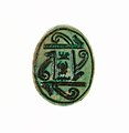 Scarab Inscribed with the Throne Name of Thutmose III MET 27.3.302 bot.jpg