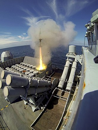 Type 23 frigate - HMS Montrose fires her Sea Wolf missiles.