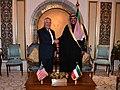 Secretary Tillerson Meets Kuwaiti Foreign Minister Sabah al-Khalid al-Sabah (38429434800).jpg