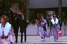 ファイル:Seijin no Hi - tokyo - 2009.ogv