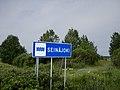 Seinäjoki municipal border sign 2018.jpg