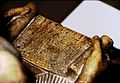 Sekhemka's roll of papyrus.jpg