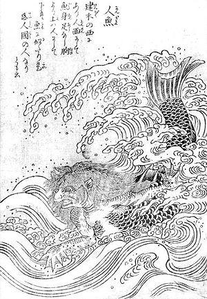 Konjaku Hyakki Shūi - Image: Sekien Ningyo