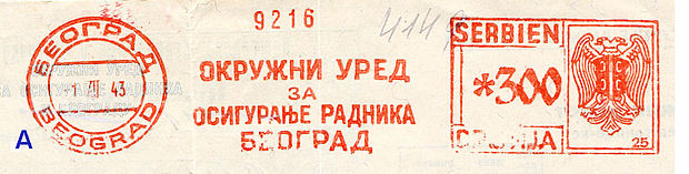 Serbia stamp type 1A.jpg