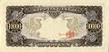 Series C 10K Yen Bank of Japan note - back.jpg