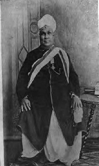 A. Seshayya Sastri - Image: Seshayya sastri