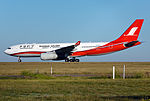 Shanghai Airlines Airbus A330-243 at Melbourne Airport (1).jpg